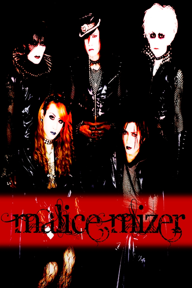 Is it Malice Mizer or a guinea